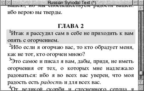 Full Text In Russian Russian 82